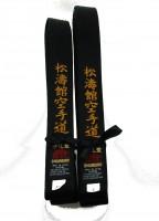 "SHUREIDO Schwarzgurt Satin, bestickt mit ""Shotokan Karate Do"", jap., Gelb-Gold"
