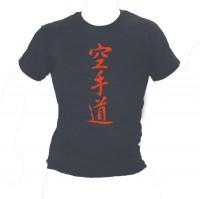 Ju-Sports Shirt Karate Kanji