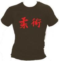 Ju-Sports Shirt Ju-Jutsu Kanji