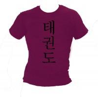 Ju-Sports Shirt Taekwondo koreanisch